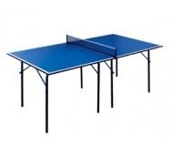Cadet 2- компактный стол для небольших помещений