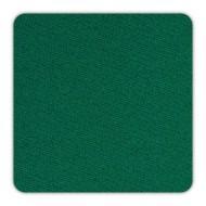 """Сукно """"Elite Pro 700"""" 198 см (желто-зеленое)"""
